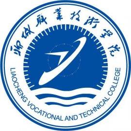 聊城职业技术学院成人高考招生简章(含专业)