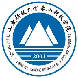 山东科技大学泰山科技学院成人高考招生简章(含专业)