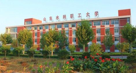 滨州水利职工大学成人高考招生简章(含专业)
