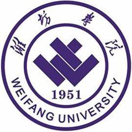 潍坊学院成人高考招生简章(专业、学费)