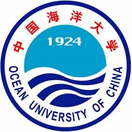 中国海洋大学成人高考招生简章(含专业、学费)