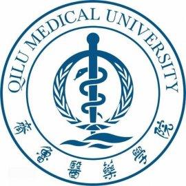 齐鲁医药学院成人高考招生简章(含专业、学费)